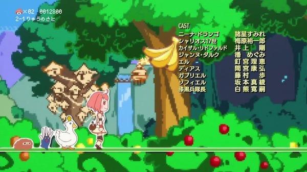 「神撃のバハムート VIRGIN SOUL」10話 (59)