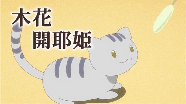 「三者三葉」8話感想 (7)