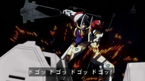 「機動戦士ガンダム 鉄血のオルフェンズ」 (11)