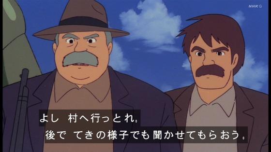 「未来少年コナン」第17話感想 画像 (91)