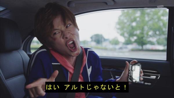 「仮面ライダーゼロワン」第1話感想 (96)