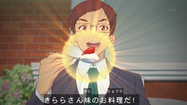 「アイカツスターズ!」第90話 (77)