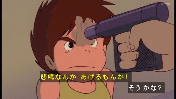 「未来少年コナン」第6話感想 (60)