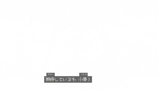 「アイカツスターズ!」第55話 (72)