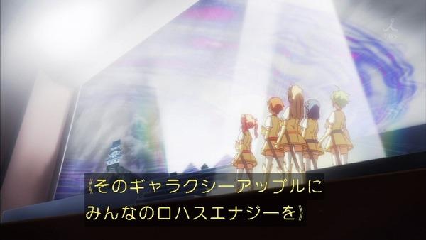 「アクションヒロイン チアフルーツ」11話 (12)