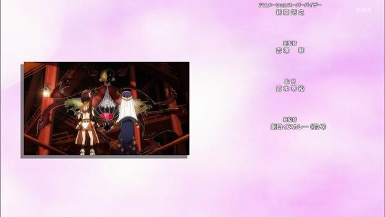 「マギアレコード」2期 1話感想 画像 (89)
