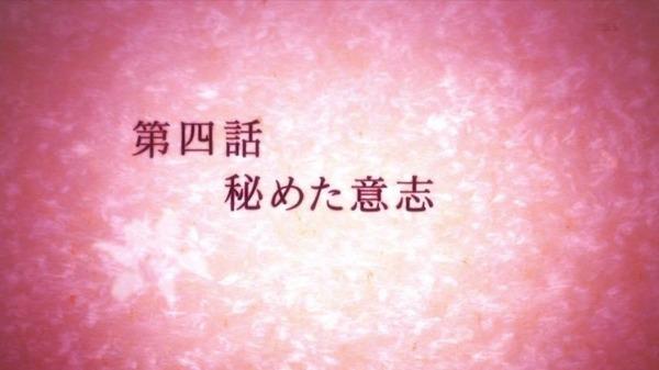 「結城友奈は勇者である」勇者の章 4話(2期 10話) (10)