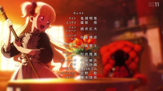 「シャドーハウス」13話(最終回)感想 (95)
