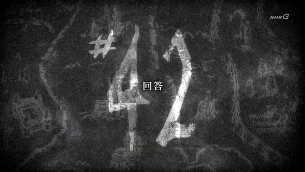 「進撃の巨人 Season3」(3期 4話)41話感想 (40)