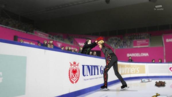 「ユーリ!!! on ICE(ユーリオンアイス)」 (49)