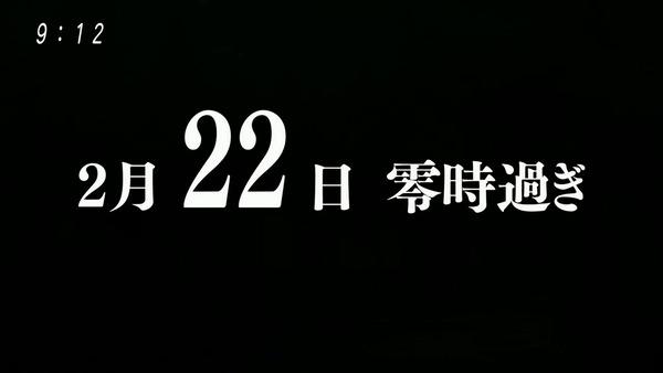 「ゲゲゲの鬼太郎」6期 93話感想 画像 (46)