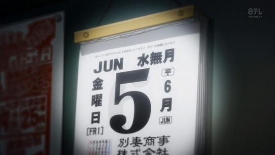 俺物語 (9)