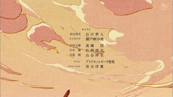 「盾の勇者の成り上がり」3話感想 (88)