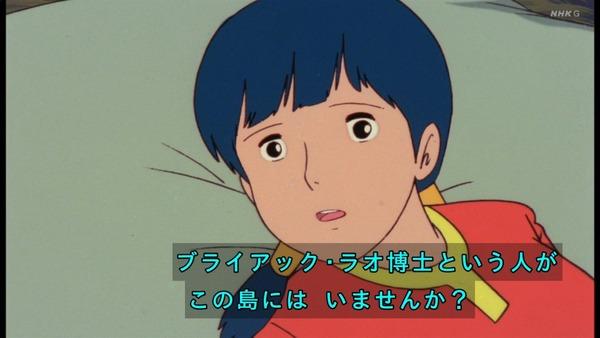 「未来少年コナン」第1話感想 画像 (53)