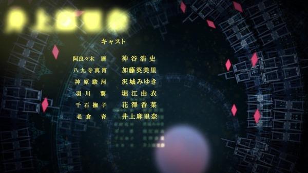 「続・終物語」第2話感想 (56)