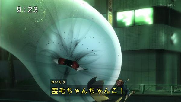 「ゲゲゲの鬼太郎」6期 1話 (67)