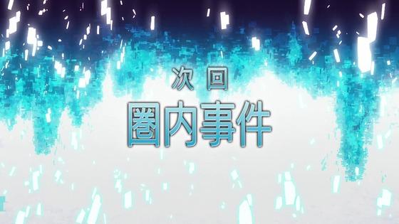「SAO ソードアート・オンライン」4話感想  (145)