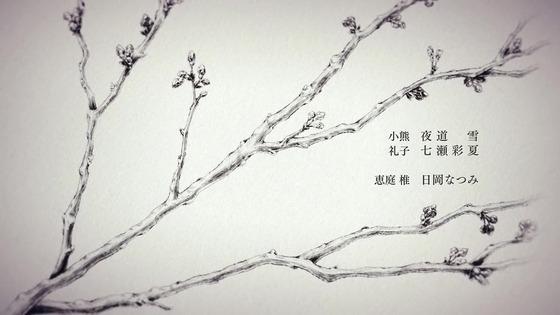 「スーパーカブ」2話感想  (99)