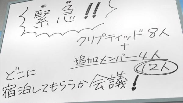 「サクラクエスト」15話 (35)