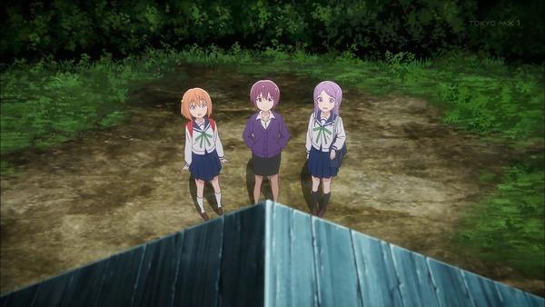「恋する小惑星」第1話感想 画像 (6)