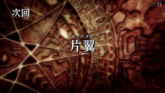 「ダンまち」第3期 1話感想 (63)