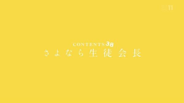「あそびあそばせ」11話感想 (2)