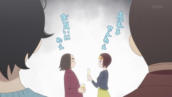 「かくしごと」第9話感想  (68)