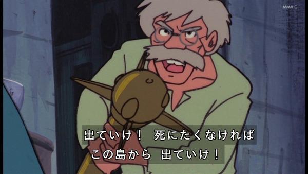 「未来少年コナン」第1話感想 画像 (129)