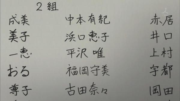 「けいおん!」8話感想 (12)
