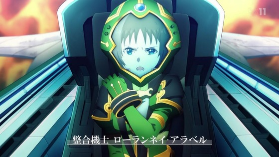 「SAO アリシゼーション」3期最終回 第23話感想 (46)