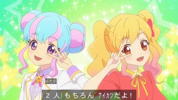 「アイカツスターズ!」第77話 (50)