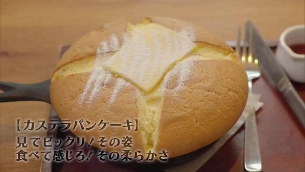 「孤独のグルメ Season8」4話感想 (116)