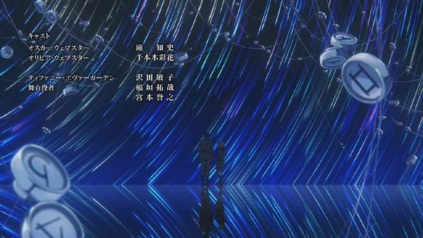 「ヴァイオレット・エヴァーガーデン」7話 (104)