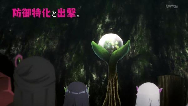 「防振り」10話感想 画像  (7)