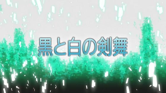 「SAO ソードアート・オンライン」8話感想 (11)
