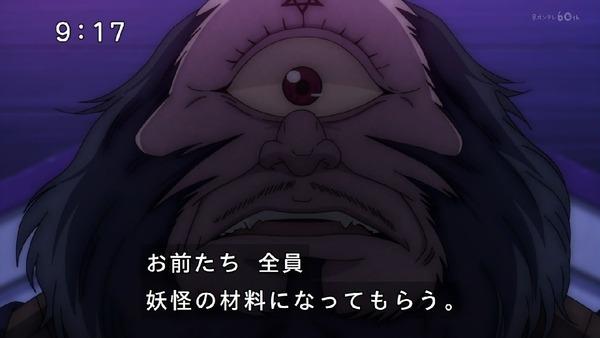 「ゲゲゲの鬼太郎」6期 19話 (35)