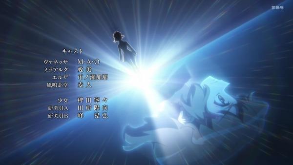 「戦姫絶唱シンフォギアXV」2話感想 (123)