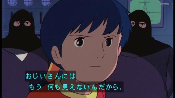 「未来少年コナン」第22話感想 画像  (89)