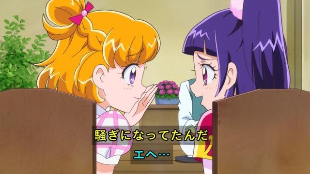 「魔法つかいプリキュア!」第11話感想 (6)