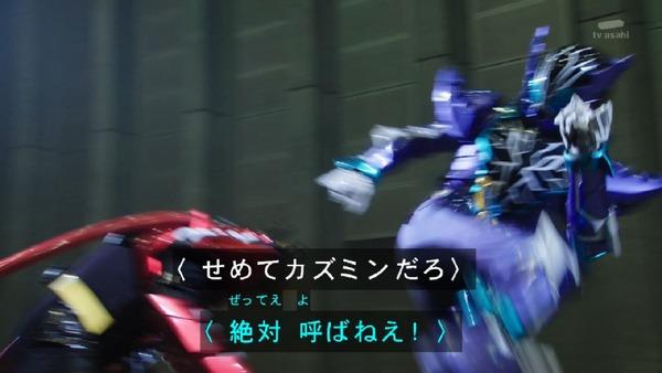 「仮面ライダービルド」28話 (1)