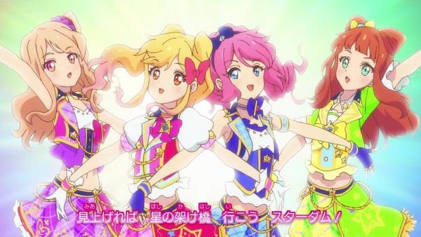 「アイカツスターズ!」51話 (20)