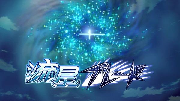 「イナズマイレブン アレスの天秤」18話 (38)
