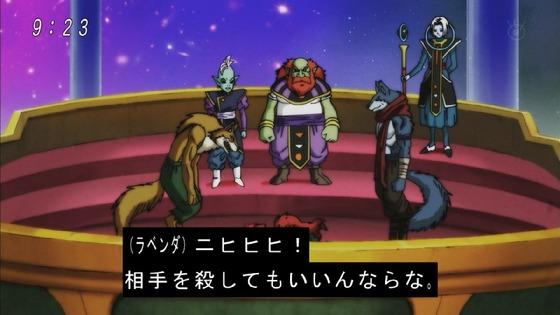 「ドラゴンボール超」79話 (32)