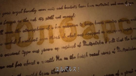 「ゴールデンカムイ」31話(3期 7話)感想 画像 (142)