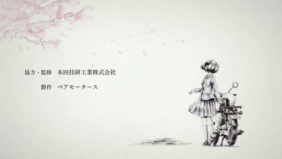 「スーパーカブ」2話感想  (106)