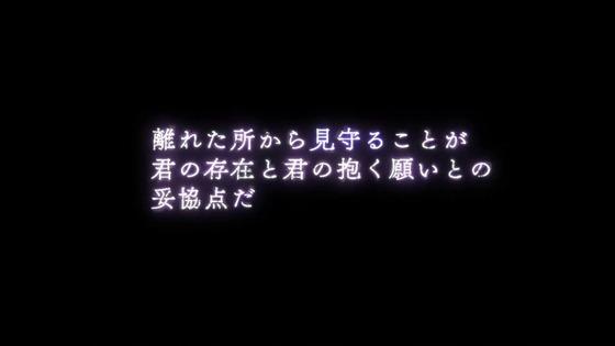 「Re:ゼロから始める異世界生活 氷結の絆」 (5)