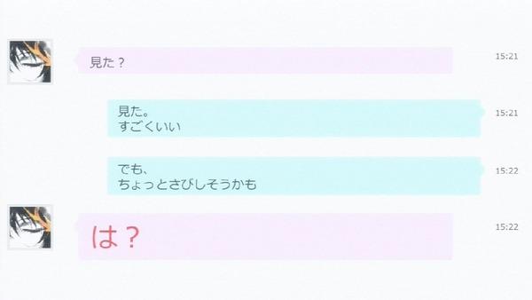 「天使の3P」1話 (9)