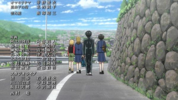 「うしおととら」39話感想 (60)