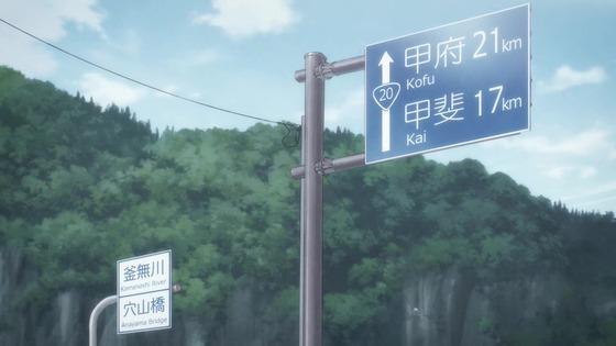 「スーパーカブ」4話感想 (40)