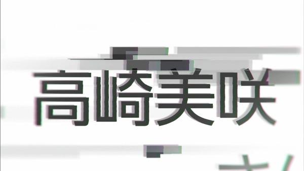 「恋と嘘」1話 (57)